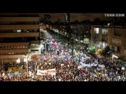 Wikinews image of J14 protests